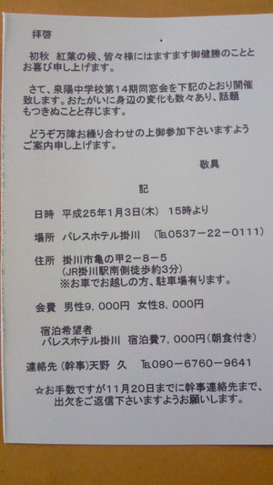 201211190846000