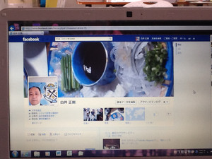 Facebook_20130207_2